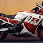 Drap Yamaha promotion -10 Euros cliquez VITE pour en savoir plus...